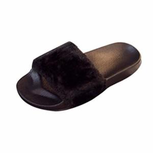 LUCKYCAT Prime Day Amazon, Sandales d'été Femme Chaussures de Été Sandales à Talons Chaussures Plates Bloc Coulissant Poilu Pantoufles Flip Moelleux Belle Chaussures 2018 2018