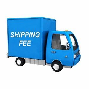 AgooLar Femme Shippping fee 2018