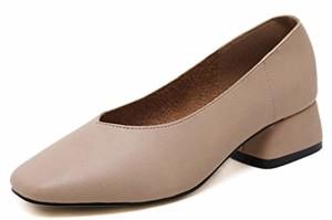 Aisun Femme Confort Chaussures de Bureau Bout Carré Talon Moyen Employée Escarpins 2018