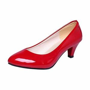 LUCKYCAT Prime Day Amazon, Sandales d'été Femme Chaussures de Été Sandales à Talons Chaussures platesNu Bouche Peu Profonde Bureaux Travailler Talons Hauts Élégant 2018 Talons Bas 2018 2018