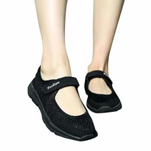 Overdose-Chaussures Chaussures Cateau Soldes Femme Tennis à Enfiler Pas Cher Trainers en Maille Plates Été Automne Comfort Sportswear 2018