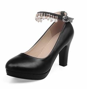 VogueZone009 Femme Rond Boucle PU Cuir Couleur Unie à Talon Haut Chaussures Légeres 2018