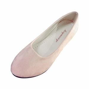 Chaussures Femmes,Sonnena Bottes Femme Ballerine Escarpins Femmes – Chaussures Plates pour Femmes à Confortables – Chaussures de Soirée Élégantes pour Femme 2018