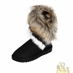Sonnena Bottes Chaussures Femmes,Bottes de Neige Bottines Chaussures Automne Hiver Chaud Neige Cheville Botte Fausse Fourrure de Lapin Fourrure Gland Chaussures 5 Taille 36-40 2018