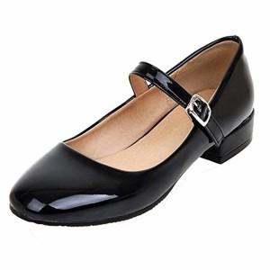 YE Femmes Mary Jane Escarpins Simple Bout Rond Escarpins Plate Chaussures en Vernis 2018