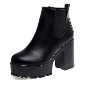 OverDose Femme Bottines Hiver Bottines Chelsea Hautes Bottines a Talon Chaussures Boots 2018