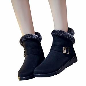 Sonnena Femmes Bottes Chaussures de Neige, Cuissardes Automne Hiver Bottes Fourrées Femmes Bottes Slip-on Soft Bottes de Neige Bout Rond Plat Fourrure Hiver Bottines 2019